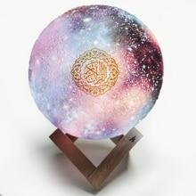 Hot Sale Wireless Bluetooth Speaker Spot Remote Control Touch Colorful Moon-Light MQ-1010 Quran Speaker
