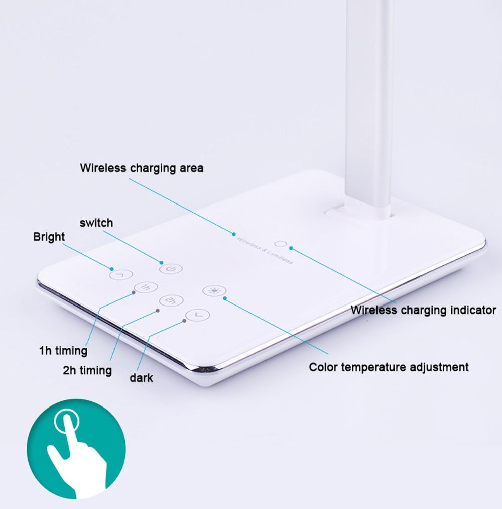 СВЕТОДИОДНЫЙ беспроводной заряжающаяся настольная лампа для Iphone 11 Pro samsung Xiaomi huawei многофункциональная настольная лампа автоматический таймер свет для чтения