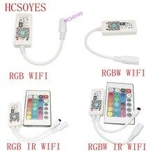 16 مليون لون التحكم في الموسيقى واي فاي RGB / RGBW led تحكم الهاتف الذكي ووضع الموقت ماجيك الرئيسية واي فاي صغير led rgb المراقب المالي