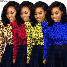 GL Осенняя женская зимняя водолазка с леопардовым принтом и длинным рукавом в винтажном стиле, модная футболка, топ, повседневные футболки, милые 4 цвета M6219