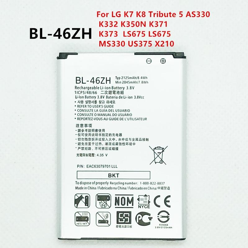 2125mAh BL-46ZH Battery For LG K7 K8 Tribute 5 AS330 K332 K350N K371 K373 K8V K89 LS675 LS675 M1 M1V MS330 US375 X210 BL46ZH