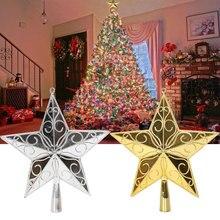 25 см большая 3D Рождественская Елка Топ Звезда Рождественский орнамент Декор дерево аксессуары рождественские принадлежности