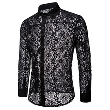 Mens Lace Transparent Shirts Sexy Mesh see Through Dress Shirt Men Slim Fit Long Sleeve Stage Party Dance DJ Mens Clothing