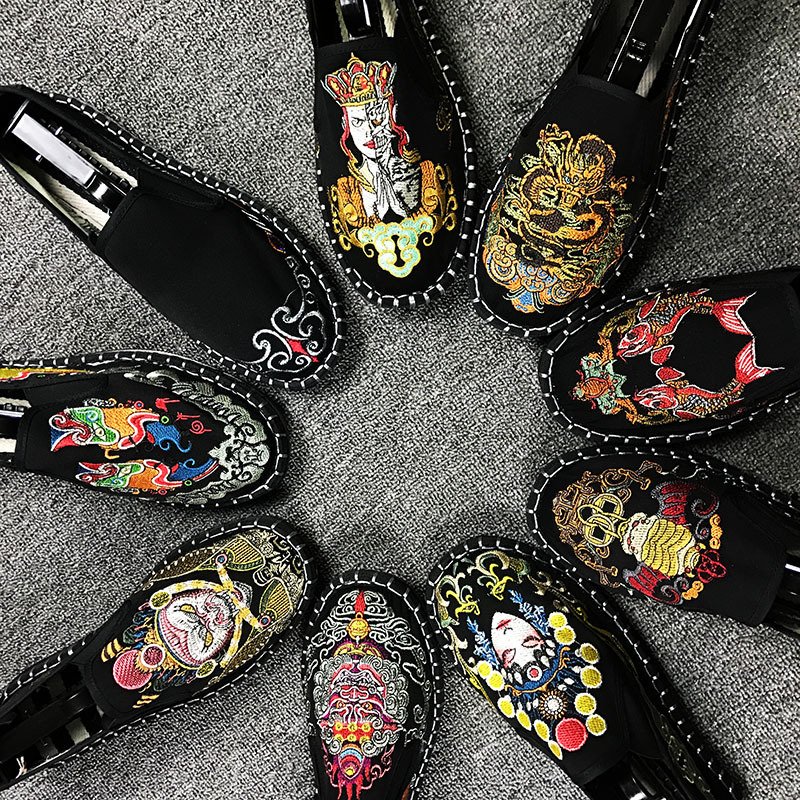 Fashion Women Men Flats Shoes Woman Man Canvas Light Hard-Wearing Rubber Canvas Embroidered Shoes Harajuku Espadrilles Loafers
