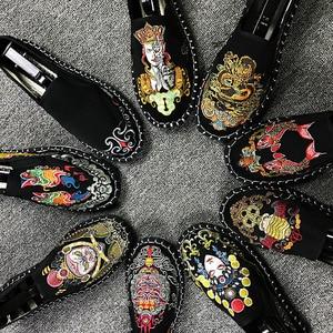Fashion Women Men Flats Shoes