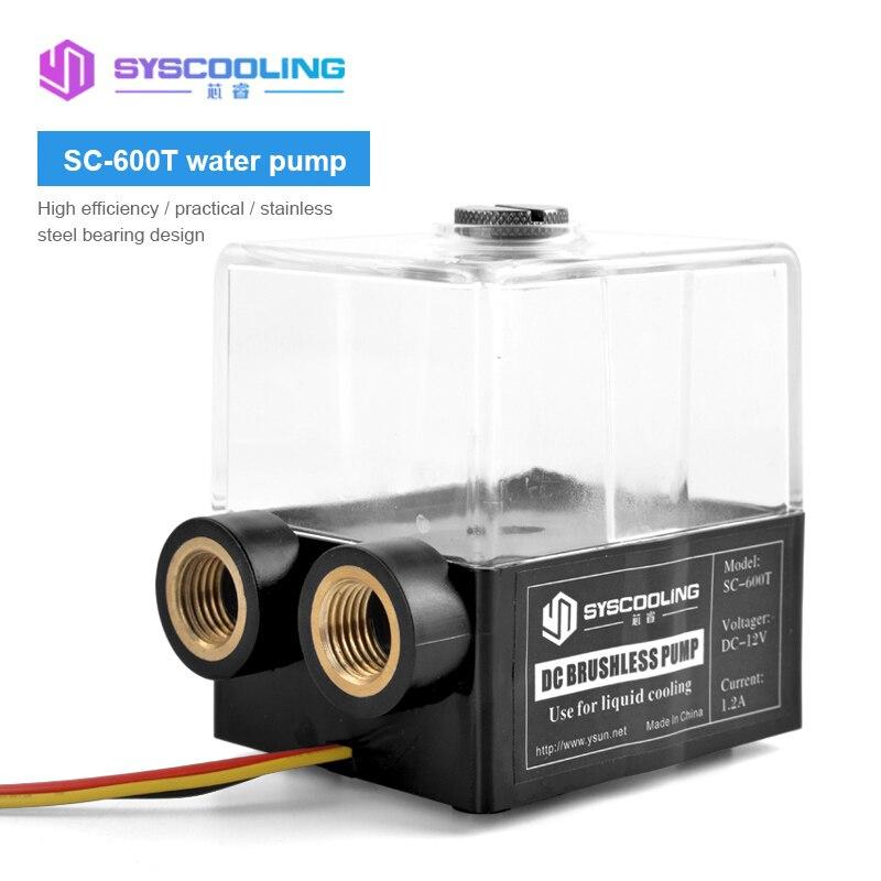 SYSCOOLING SC-600T refroidisseur réservoir d'eau intégré refroidi à l'eau pompe de Circulation 650L/H DC12V ordinateur refroidissement haute Performance