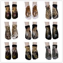 Модный повседневный Стильный Леопардовый комплект одежды с рисунком