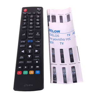 Image 3 - NEW remote control For LG TV LTV 914 fit AKB73715679 AKB73715634