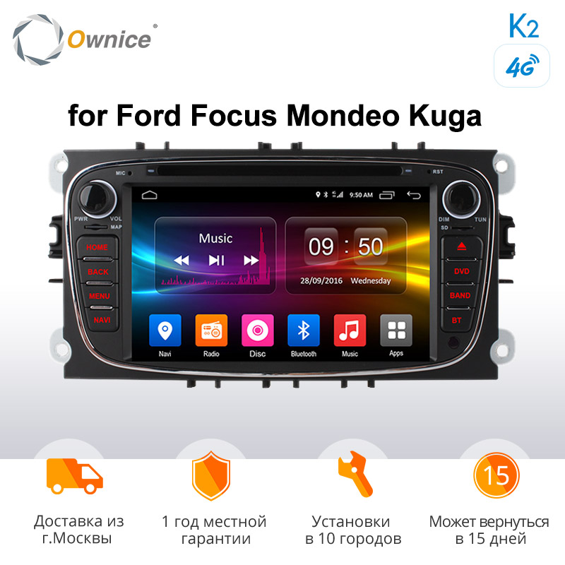 Ownice Android K1 K2 Octa Core 32G lecteur DVD de voiture GPS pour Ford Mondeo s-max Cmax Focus II prise en charge Radio GPS 4G LTE