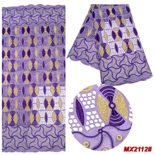 New Swiss Voile lace In Switzerland Embroidery Flower Designer for Women&Men's Party Clothing Purple African Lace Fabric 1333