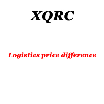Logistics price difference image