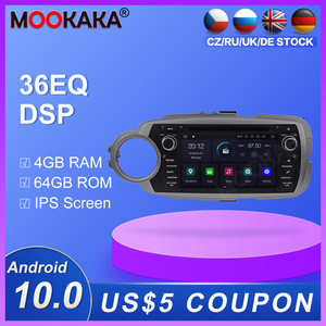 DSP 4+64GB Android 10.0 Screen car multimedia player For Toyota Yaris 2012-2015 car GPS Navi Audio radio stereo wifi head unit