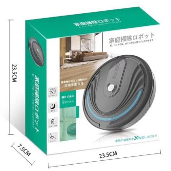 2021 NEW Robot Vacuum Cleaner Smart vaccum cleaner for Home Automatic Dust Removal cleaning Sweeper Remote Control Dropshipping