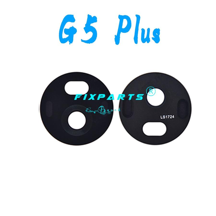 Motorola MOTO G4 Glass Lens Cover