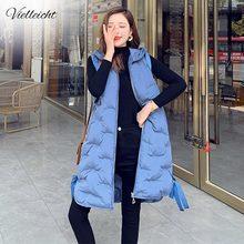 Vellieicht Wholesale 2020 New Autumn Winter Vest Women Hot S