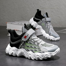 RECOISIN 2020 High Quality Kids Shoes Summer Breathable Mesh