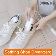 Xiaomi Youpin Sothing Zero One Portable Household Electric Sterilization ShoesDryer UV Constant Temperature Drying Deodorization