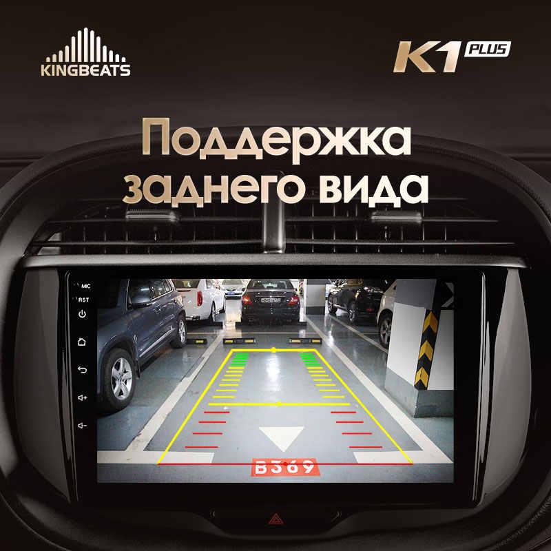 KingBeats אנדרואיד 8.1 ראש יחידת 4G בדאש רכב רדיו מולטימדיה וידאו נגן ניווט GPS עבור Kia נשמת SK3 2019 - 2020