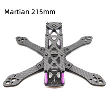 TCMM FPV Drone Frame Kit Martian 215 Wheelbase 215mm 4mm Arm Carbon Fiber For RC Drone FPV Racing Frame Kit smart 100mm carbon fiber frame kit micro fpv for diy rc racing quadcopter drone f19336