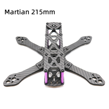 TCMM FPV Drone Frame Kit Martian 215 Wheelbase 215mm 4mm Arm Carbon Fiber For RC Drone FPV Racing Frame Kit zmr 200 through four axis quadcopter frame 200 all metal head one carbon fiber plate 4mm lightweight racing for uav fpv flysky