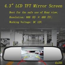 Зеркало видеорегистратор ezzha 43 дюйма с ночным светодиодный