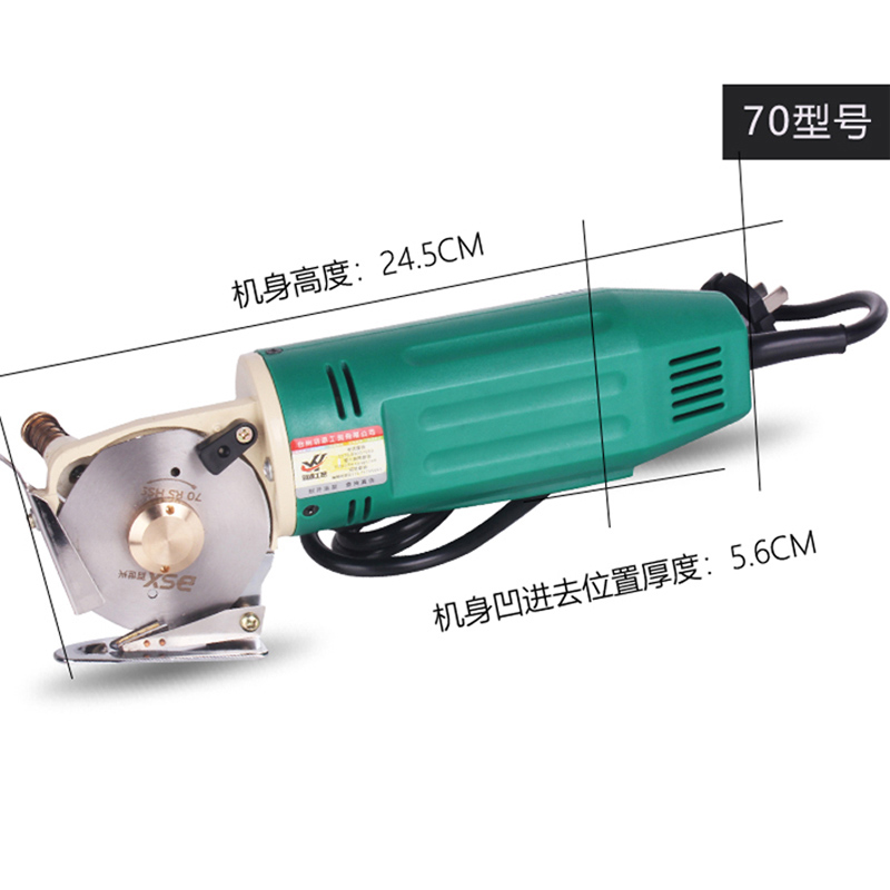 110V Cloth Cutting Scissors 220V Saws Tailoring Electric Machine Cutting  Cutter Leather Fabric Tools Electric Power Tools Blade
