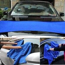 Хорошо впитывающий мягкое полотенце с микрофибрами для чистки автомобиля Автомойка сухая чистая Полировка ткань капля дома Полезная 160*60 см