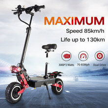 HF Electric scooter/ Motrcycle/Skateboard Electric Kick scooter Tricycle for Adult electric scooters dual motor 60V6000W
