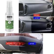 50ml hgkj carro mais limpo remodelado reparo do carro líquido de polimento automático de cerâmica hidrofóbica revestimento agente reparação polonês pintura cuidados