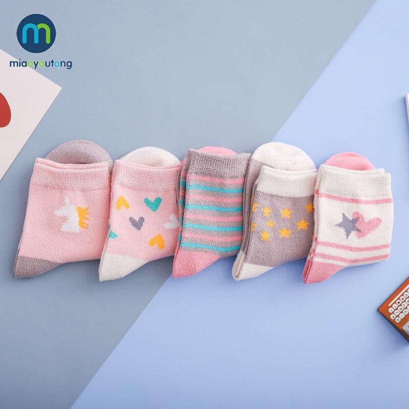 10 Pcs/lot Unicor Star Strip Cotton Knit Warm Children's Socks For Girls New Year Socks Kids Women's Short Socks Miaoyoutong 4