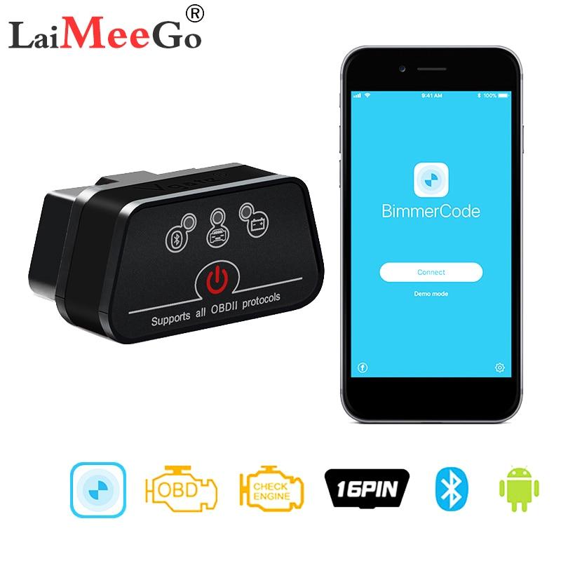 Vgate iCar2 OBD Bluetooth 3,0 ELM327 сканер Автомобильный сканер диагностический инструмент для Android OBD считыватель кодов автомобильные аксессуары для BMW
