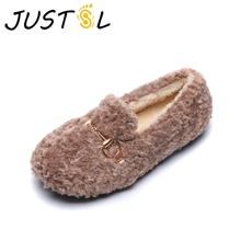 sinered 2019 New Winter Children's Fashion Princess Shoes Baby Boys Girls Cotton