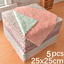 5Pcs Non-oil Lazy Rag Kitchen Dish Towel Absorbent Clean Double-sided Thick Coral Fleece Household Cleaning Cloth 25x25cm