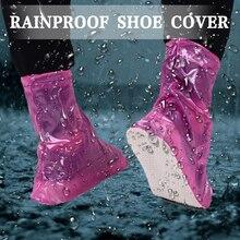 Vehemo скутер дождливый день защитный бахилы резиновые ботинки дождя Шестерни Водонепроницаемый бахилы поле Пеший Туризм непромокаемые складной