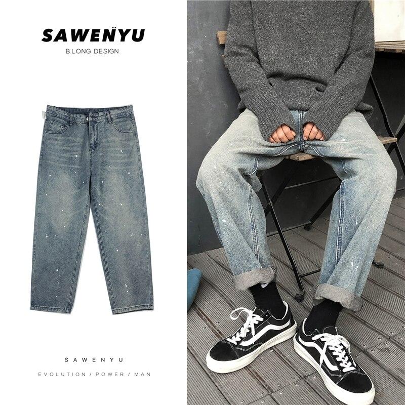 Privathinker 2020 New Vintage Fashion Men Jeans Pants Japan Streetwear Loose Mens Denim Pants Straight Style Male Jeans Bottoms