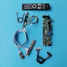 Wlde 60hz LVDS-30Pin drive board kit usb + hdmi vga av caber lm270wf2/lm270wf5/lm270wf6/lm270wf7/lm270wf8 digital dvb 3663 1920*1080