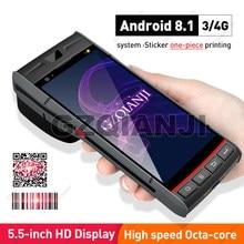 Nieuwe Handheld Pda Android 8.1 Robuuste Pos Terminal 1D 2D Barcode Scanner Reader Wifi 4G Bluetooth Gps Pda Gebouwd-In Printer 58Mm