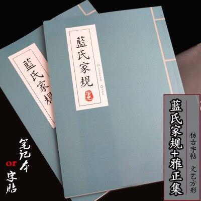 1 Book Anime Mo Dao Zu Shi Book  Lan Wangji Lan Shi Jia Gui Book Gift