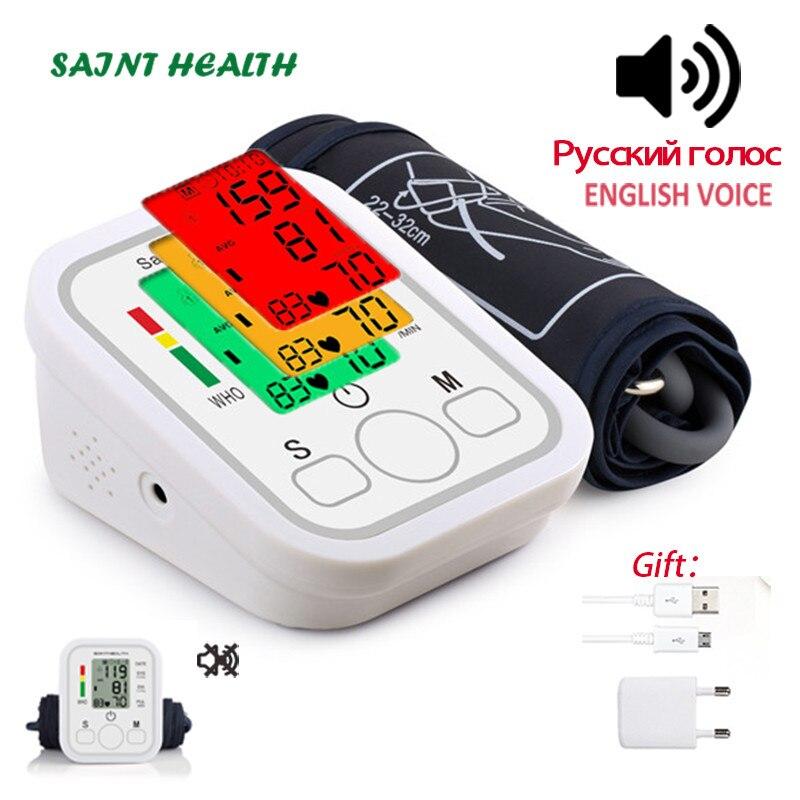 Saint Health Русский голос тонометр, вооружить автоматический Прибор для измерения артериального давления, сфигмоманометр, тонометр для измерен...