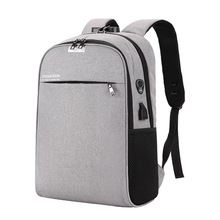 All-match USB Waterproof Business Password Multifunction Backpack Travel Bag Mochila Mujer Computer Bags Fashion Bolsa