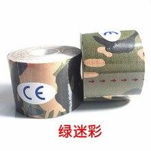 Кинезиологическая лента камуфляжная эластичная спортивная повязка мышечная паста кинезио клейкая лента кинезио лента