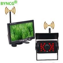 """BYNCG 7 """"Wired אלחוטי רכב צג TFT LCD רכב אחורי להציג מצלמה HD צג למשאית מצלמה תמיכת אוטובוס DVD היפוך מצלמה"""