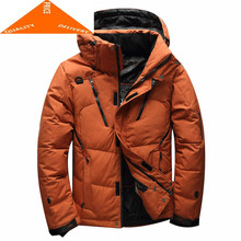 Winter Coat Fashion Man Clothes 2020 Streetwear Casual Down Hooded Thick Waem Abrigos Puffer Jacket Men Hiver 9788(China)