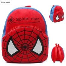 Children Backpacks School Hand Bag for Girls Boys Cartoon Kids Plush Min Cute Schoolbag  Child Backpack Birthday Gifts