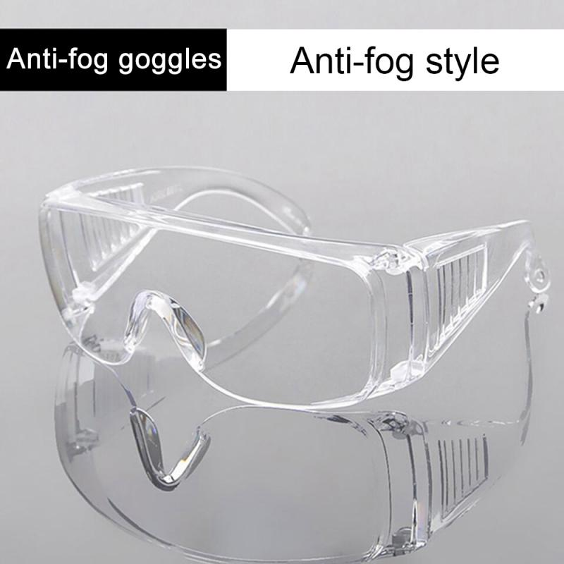 Safety Anti-fog Dust-proof Glasses For Work Protective Safety Goggles Sport Safety Windproof Tactical Labor Protection Glasses