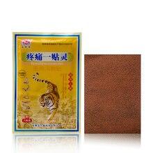 8 шт/пакет Тигр blam медицинские пластыри на плечо артрита боли