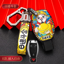 Leather Car Key Case Cover Protector For Mercedes benz CLS CLA GL R SLK AMG A B C S class Remote Holder Accessories