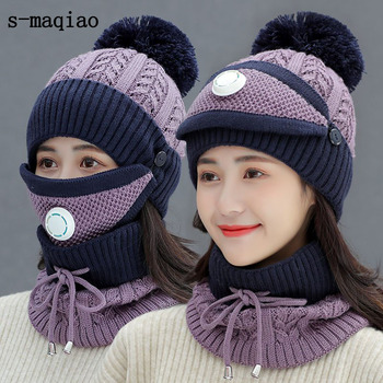 New Windproof Beanies Hat Women Warm Knit Hats Scarf Sets  Female Winter Padded Mask Neck Protector 3 PC Set Cycling Wool Caps