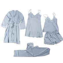 Халат комплект из 5 предметов осенняя Пижама Женская пижама