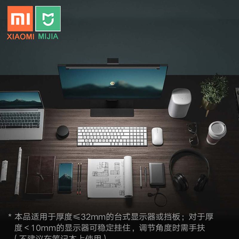 lowest price Original Xiaomi Display Hanging Lamp Wireless Remote Home Computer PC lights Eye Protection Study Work Lamp USB desk lamp